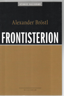 Frontisterion